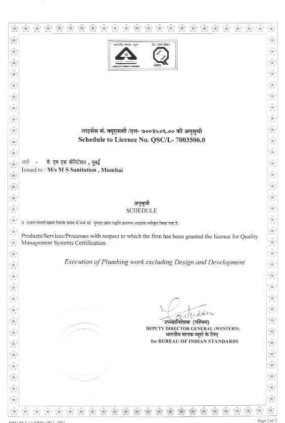 M S Hydro :: certification ::